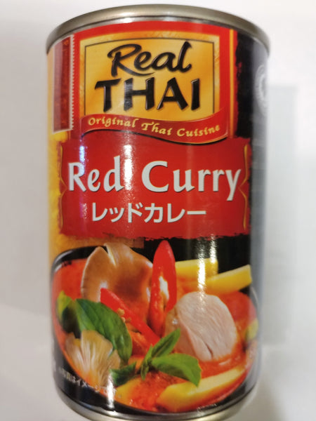 Red Curry Paste (レッドカレーペースト)