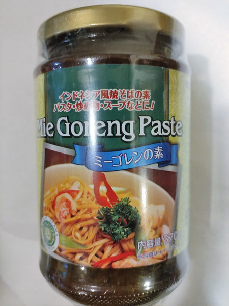 Curry, Pasta & Soup Paste 370g (ミーゴレンの素)