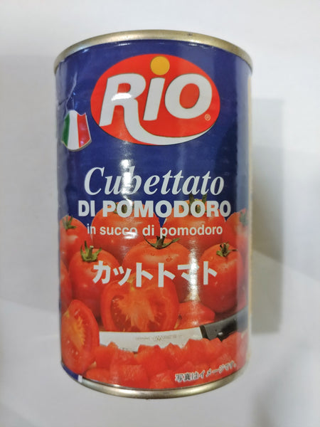 Tomato Diced Can 100g (カットトマト)
