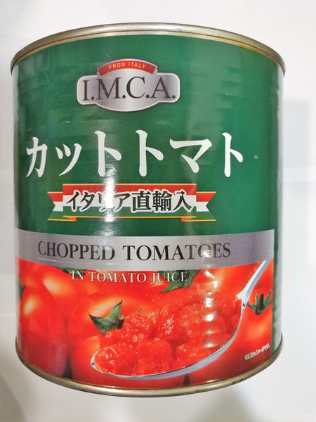 Tomato Chopped Cut 1.5kg (カットトマト)