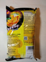Halal Cheese Bread Chips 100g (チーズブレッド)