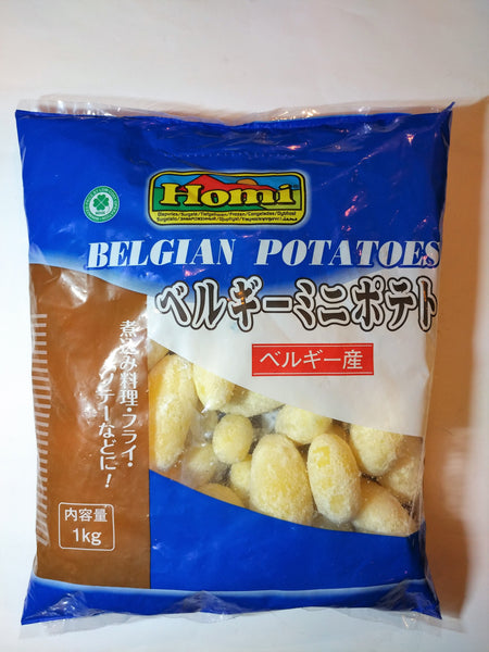 GMS Belgium Potato Fries Round Shape 1kg (ベルギーミニポテト)