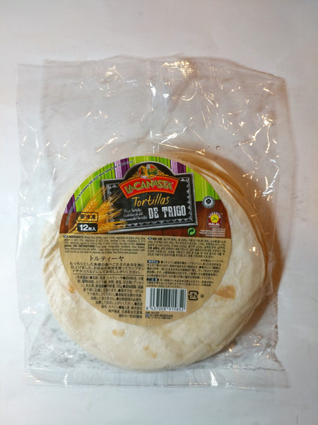 GMS Tortilla or Ruti or Chapati Small 6.5 Inch (トルティーヤ)