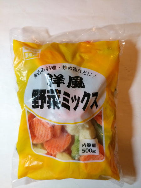 Mixed Vegetable Big Cut 500g (野菜ミックス)