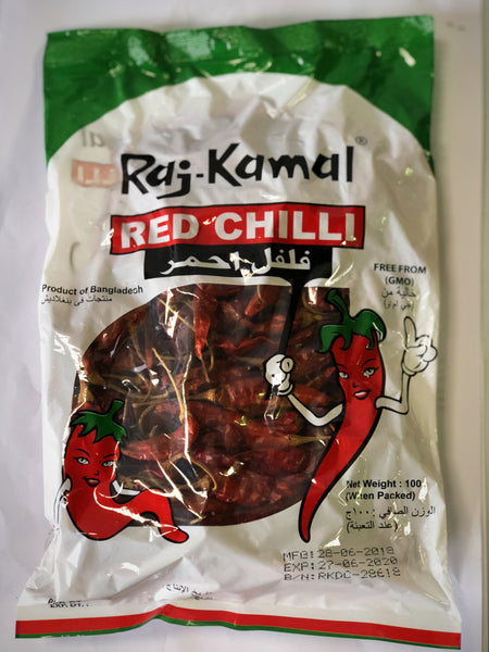 RajKamal Dry Chilli whole 100gm