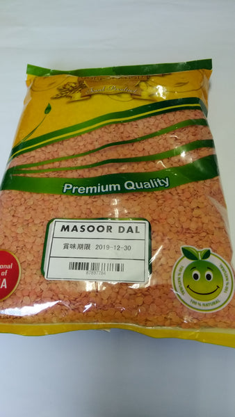 Masoor Dal or Red Lentils 1 Kg sc36 (マソーダル)