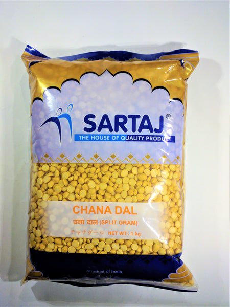 Chana Dal or Split Gram 1 Kg sc39 (チャナダル)