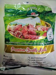 Lamb Mix Bakra With Bone (JB) 2kg sc31 (骨付き子羊)
