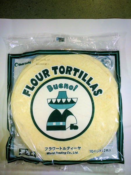 Tortilla or Ruti or Chapati Big 10 Inch (トルティーヤ)