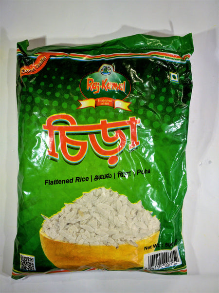 Chira or Rice Flake or Poha 500 g (ライスフレーク)