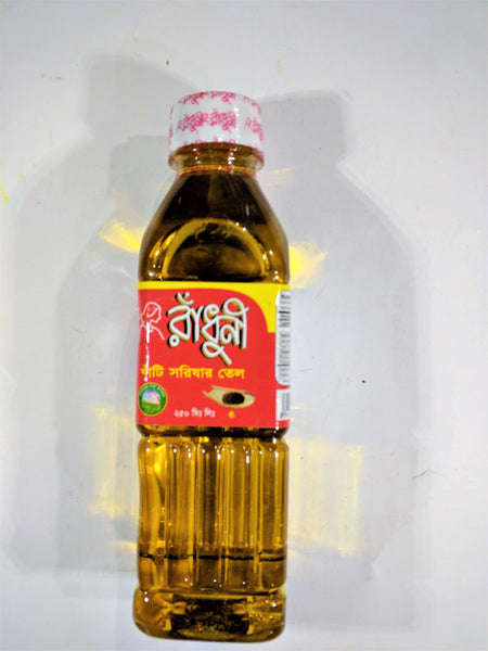 Radhuni Mustard Oil 250 ml (マスタードオイル)