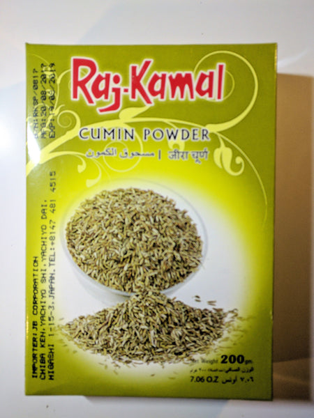 Jeera or Cumin Powder 200 g