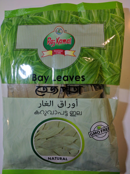 Bay Leaf or Tejpata 50 g