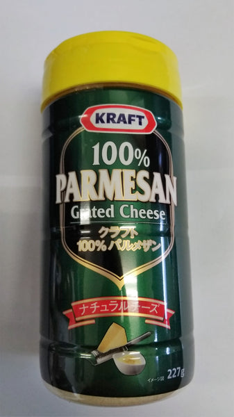 Parmesan Cheese 227g (パルメザンチーズ)