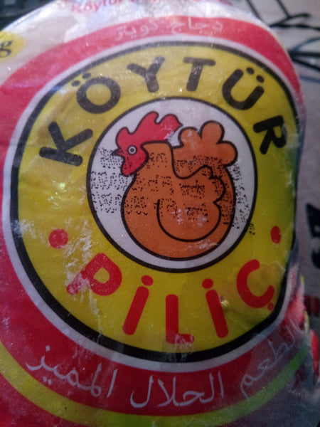 Chicken Whole ( Koytur)1200g sc13  (鶏肉)