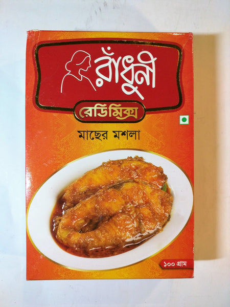 Radhuni Fish Curry Masala 100 g