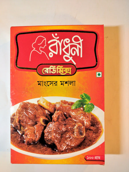 Radhuni Meat Curry Masala 100g