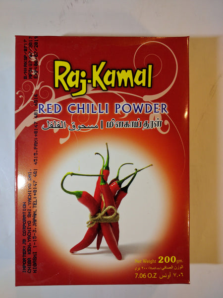 Raj Kamal Chilli Powder 200 g