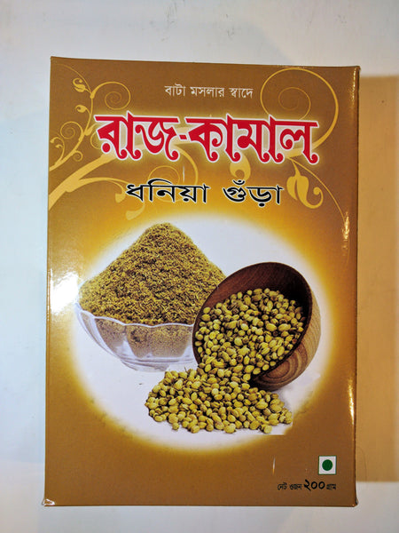 Coriander Powder 200 g