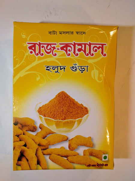 Turmeric Powder 200 g