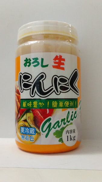 Garlic Paste 1 Kg