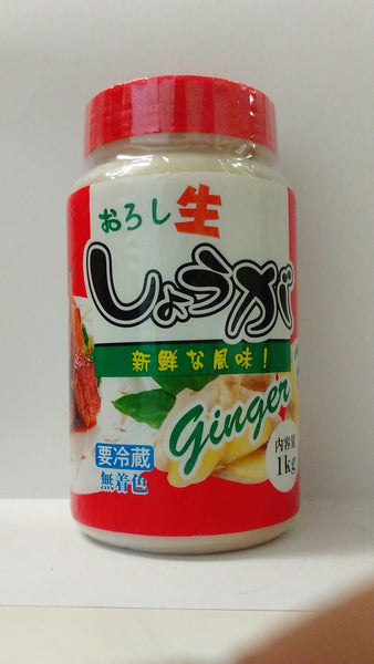 Ginger Paste or Ada Bata 1 Kg