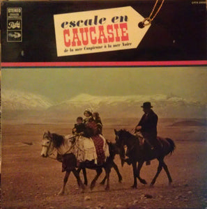 Various ‎– Escale En Caucasie - VG+ Lp Record France Import Original Vinyl - International