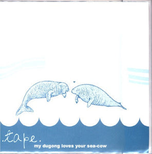".tape. ‎– My Dugong Loves Your Sea-Cow - VG 10"" Ep Record 2003 German Import - Downtempo / Ambient / Electro"