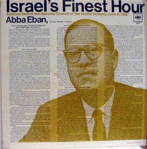 Abba Eban ‎– Israel's Finest Hour - VG+ 1967 Mono USA - Spoken Word/Speech