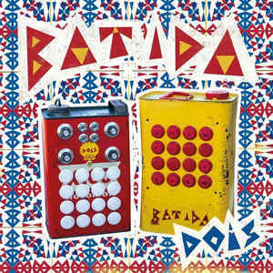 Batida ‎– Dois - New Vinyl 2014 UK Import Limited Edition LP With Download - Electronic / African / Bass Music
