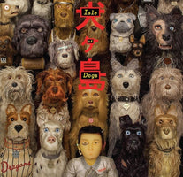 (PRE-ORDER) Alexandre Desplat / Various - Isle of Dogs (Original Motion Picture) - New Vinyl Lp 2018 ABKCO Pressing - Soundtrack / Wes Anderson