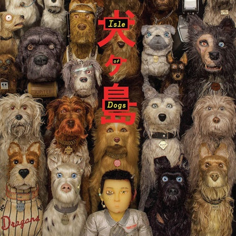 Alexandre Desplat ‎– Isle Of Dogs - New Lp 2018 USA 180 gram Vinyl & Book - Soundtrack