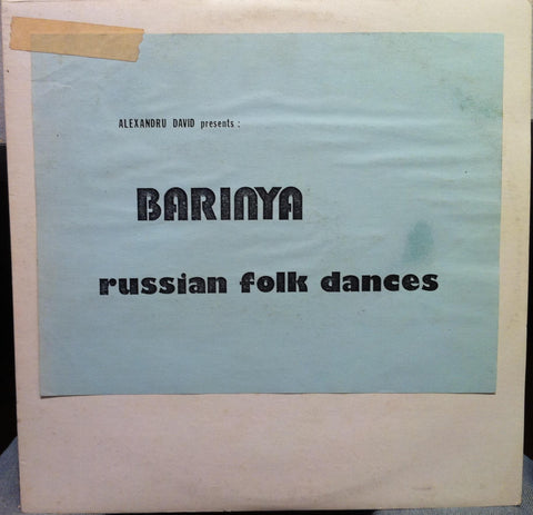 Alexandru David - Russian Folk Dances LP VG+ Barinya 001 Vinyl Record