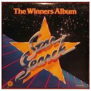 Various ‎- Star Search The Winners Album - New (Still Sealed) 1986 USA - Funk / Soul / Pop