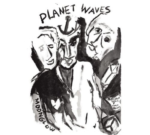 Bob Dylan ‎– Planet Waves (1974) - New Lp 2019 Columbia EU Reissue with Download - Folk Rock