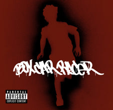 Box Car Racer - S/T - New Vinyl 2017 Interscope / Geffen Reissue LP - Alt-Rock / Pop-Punk / Post-Hardcore