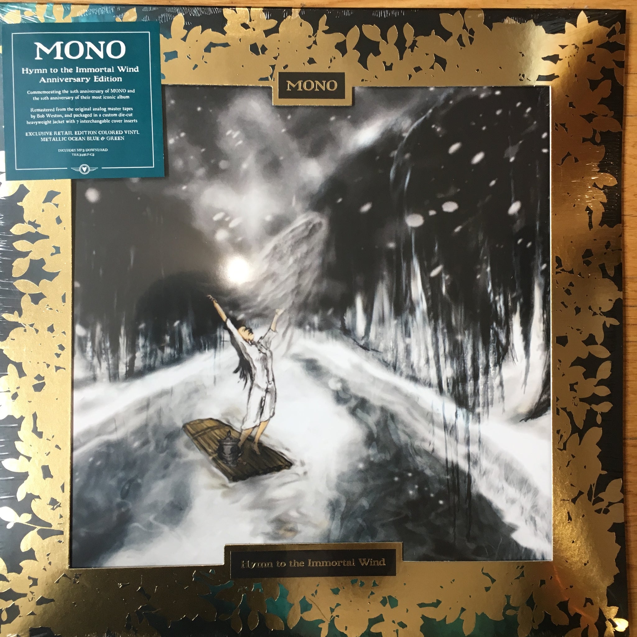 MONO - Hymn To The Immortal Wind (10 Year Anniversary Edition) - New 2 LP Record 2019 Metallic Blue-Green  Vinyl - Post Rock / Noise