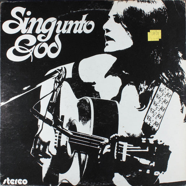Debbie Friedman ‎– Sing Unto God - VG+ 1972 Stereo USA (Private Press) - Folk / Jewish