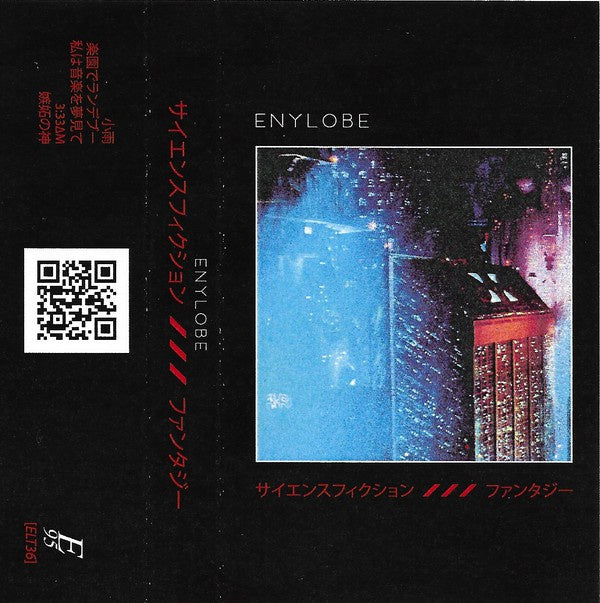 Enylobe ‎– サイエンスフィクション /// ファンタジー- New Cassette 2016 Elemental 95 EU Import Limited Edition Colored Tape - Vaporwave / Synthwave