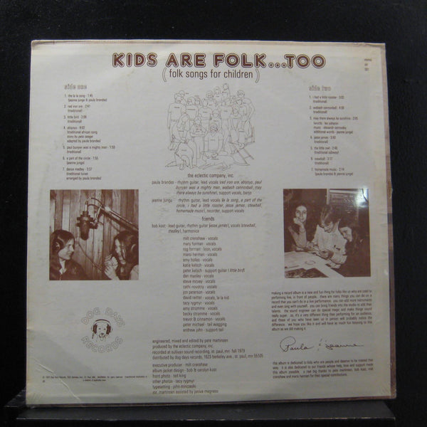 Electric Company & Friends - Kids Are FolkToo LP New Sealed DD 001 Vinyl Record