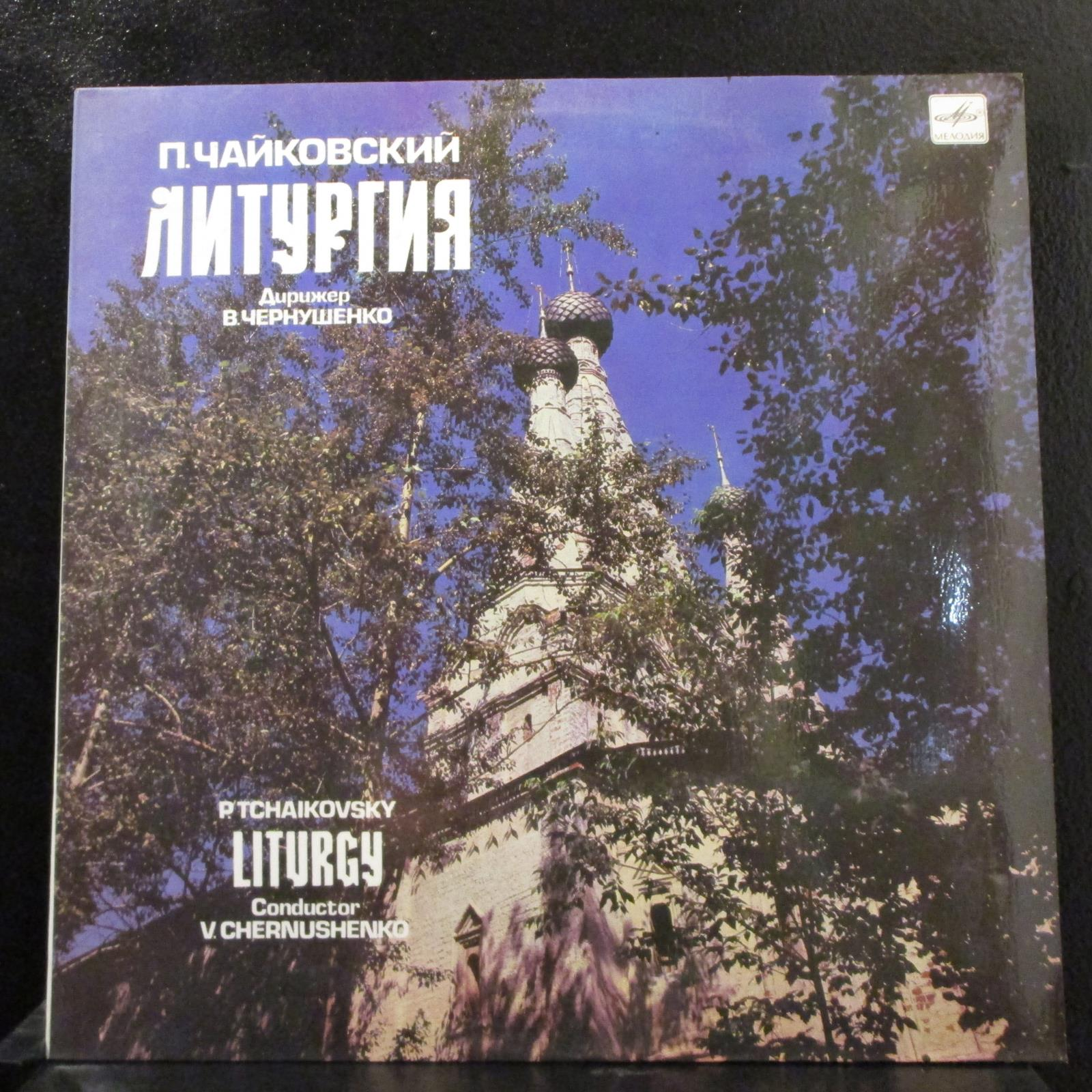 . ,  .  -  LP Mint- C10-15474 Vinyl Record