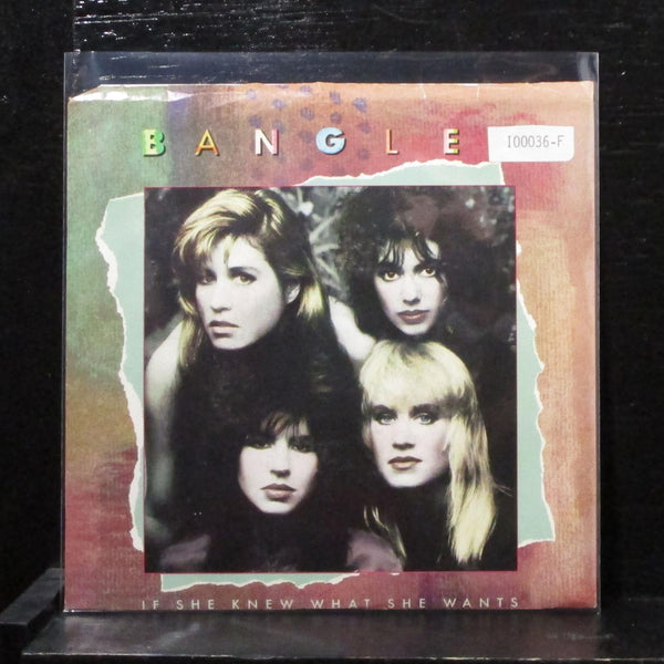 "Bangles - If She Knew What She Wants 7"" Mint- Vinyl 45 Columbia 38-05886 USA"