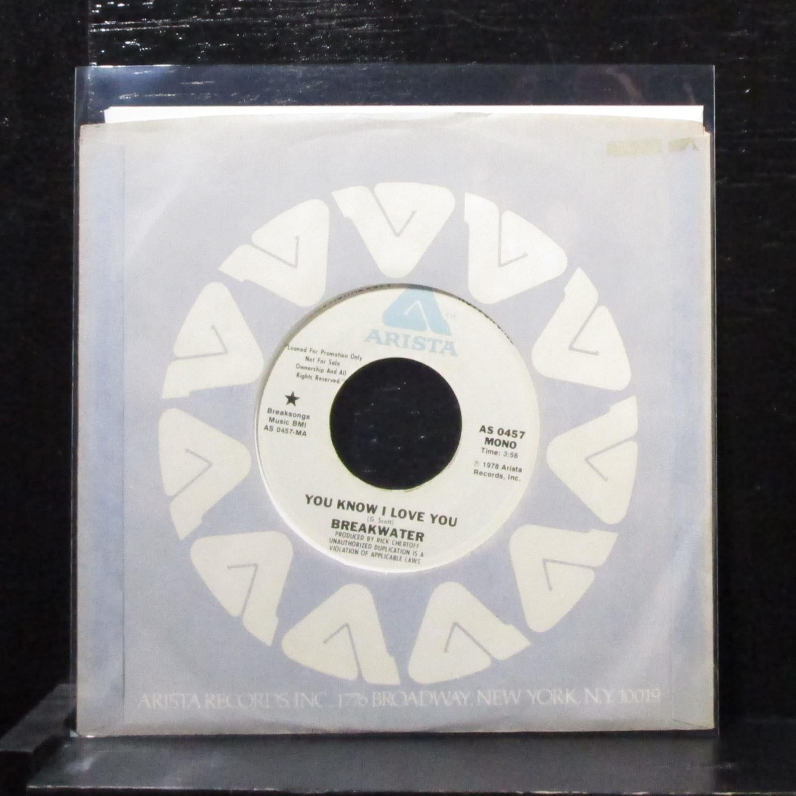 "Breakwater - You Know I Love You 7"" Mint- Promo Vinyl 45 Arista AS 0457 USA 1978"