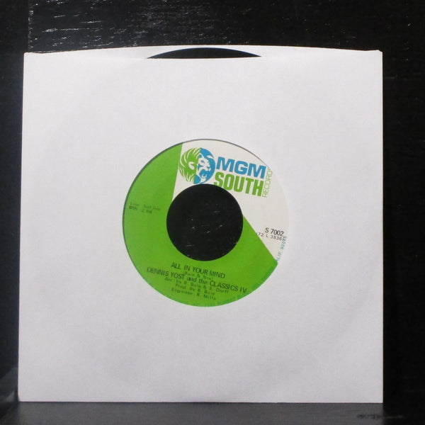 "Dennis Yost - What Am I Crying For? 7"" Mint- Vinyl 45 MGM S 7002 USA 1972"