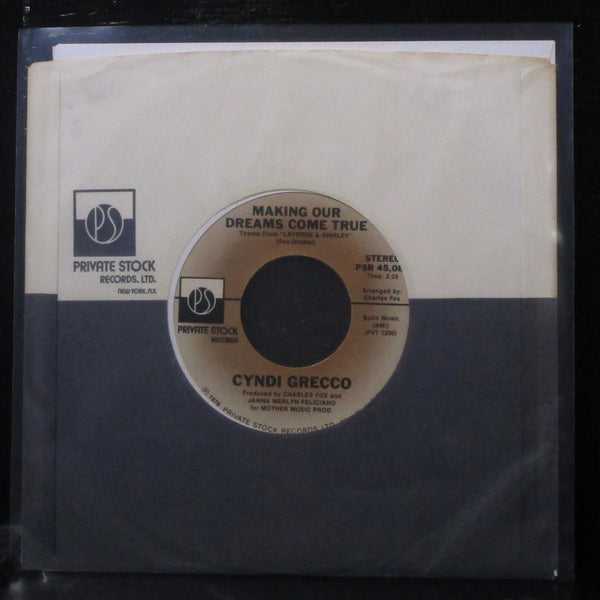 "Cyndi Grecco - Making Our Dreams Come True / Watching You 7"" Mint- Vinyl 45"