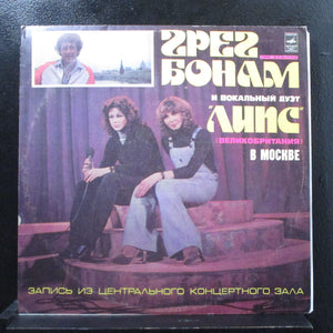 -   LP Mint- 6011121-22 USSR 1980