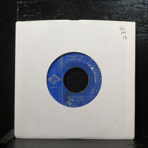 "Helen Curry/The Blenders  I Want You, I Need You VG 7"" Vinyl 45 Ja-Wes W-0114"