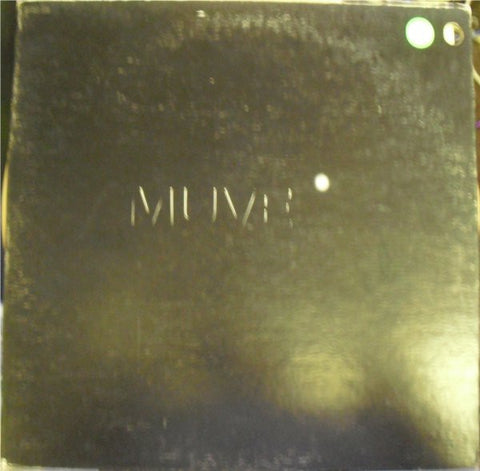 Dick Christensen And Tartaglia ‎– Muve - VG+ Lp Record 1969 Capitol USA Vinyl - Rock / Beat / Psychedelic Rock