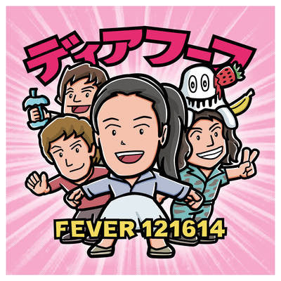 Deerhoof - Fever 121614 - New Vinyl Record Record Store Day: Black Friday, Gatefold on Red Vinyl w/ download + video download of live conert in Tokyo - Noise Pop
