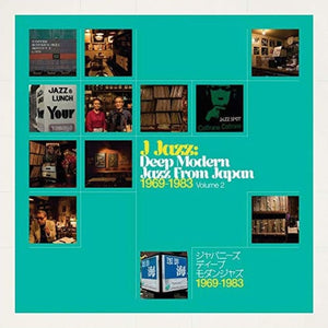 Various - J Jazz: Deep Modern Jazz From Japan 1969-1983 Vol. 2 - New 2019 Record 3 LP EU Import Black Vinyl - Jazz